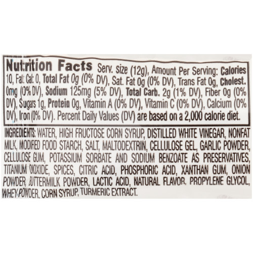 PPI Single Serve Fat Free Buttermilk Ranch Dressing, 12 gr. Packets (Pack of 200)