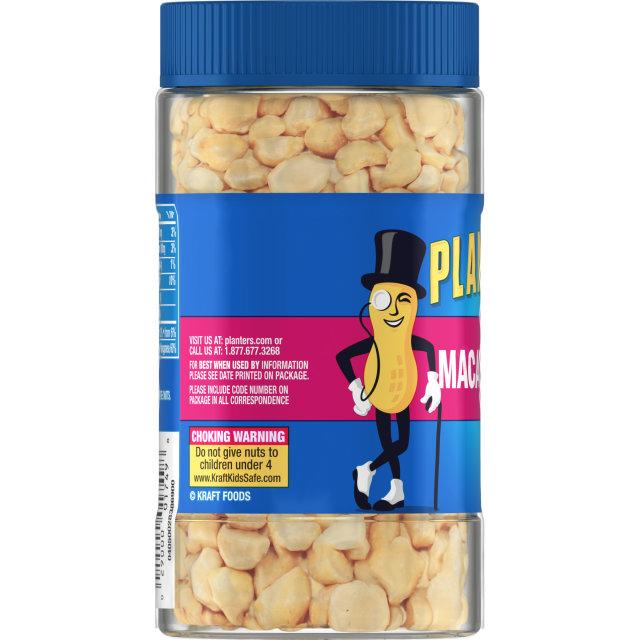 PLANTERS Dry Roasted Salted Macadamia Nuts 6.25 oz Jar