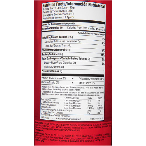 HEINZ Chicken Broth, 49.5 oz. Can, (Pack of 12)