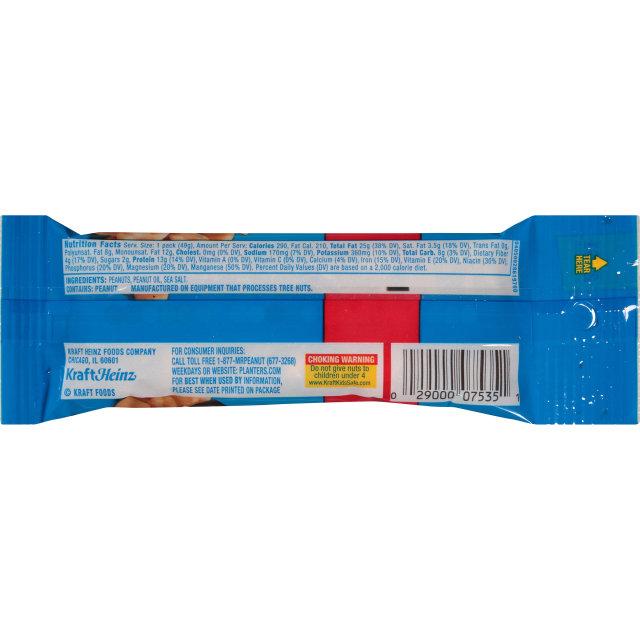 PLANTERS Salted Peanuts 1.75 oz Bag