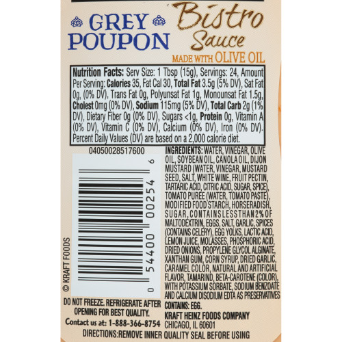 GREY POUPON Bistro Sauce, 12 oz. Bottles (Pack of 12)