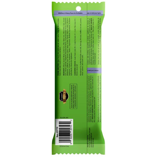 Back-Image showing Crunch Sticks Wild Berry & Honey Flavor