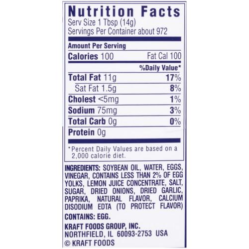 KRAFT Real Mayonnaise, 30 lb. Pail