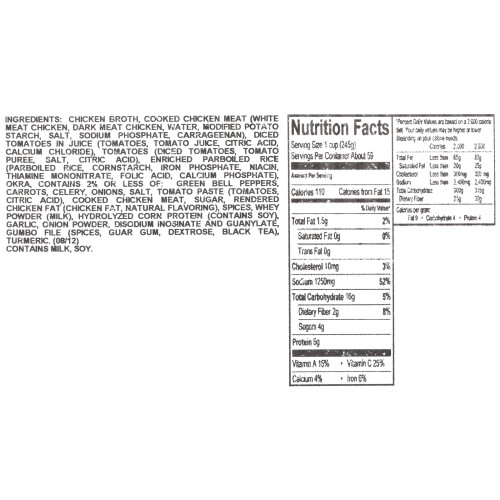 HEINZ CHEF FRANCISCO Chicken Gumbo Soup, 8 lb. Bag (Pack of 4)