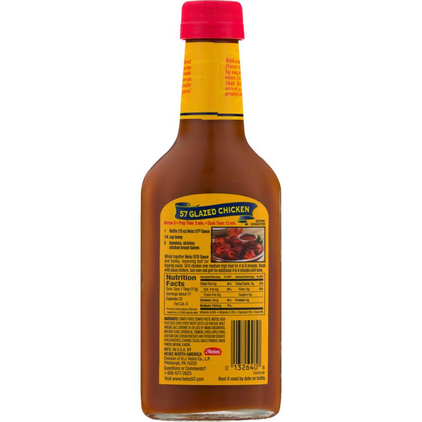 Heinz 57 Shipper Summer 2008 & Steak Sauce 10 Oz Glass Bottle