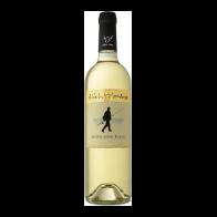 Shiloh Sauvignon Blanc 2017 Mevushal