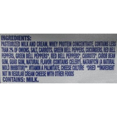 Philadelphia Garden Vegetable 1/3 Less Fat Cream Cheese Spread 7.5 oz Tub