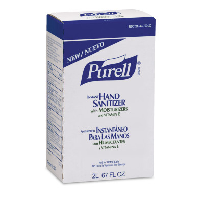 PURELL® Advanced Hand Sanitizer Soothing Gel   - DISCONTINUED