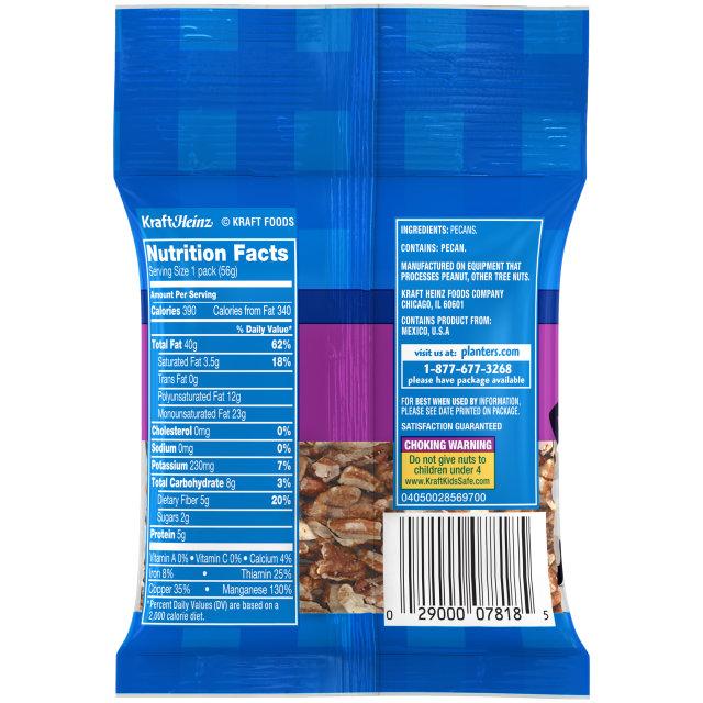 PLANTERS Chips Pecan  2 oz Bag