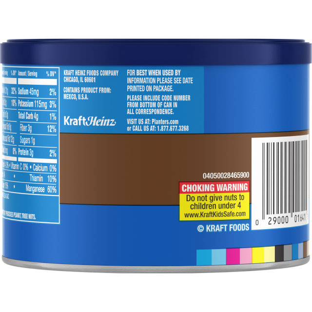 PLANTERS Roasted Pecans 7.25 oz Can