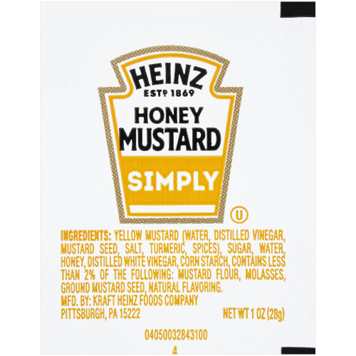 SIMPLY HEINZ Single Serve Honey Mustard, 1oz. Cups (Pack of 100)
