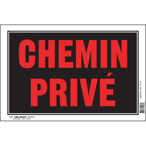 French Private Drive Sign (8