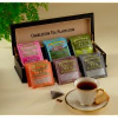Charleston Tea Chest