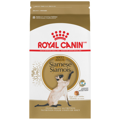 Royal Canin Feline Breed Nutrition Siamese Adult Dry Cat Food