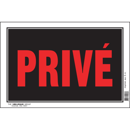French Private Sign (8