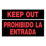 """Spanish / English Keep Out Sign (8"""" x 12"""")"""