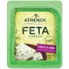 Athenos Chunk Garlic & Herb Feta Cheese 8 oz Blister Pack