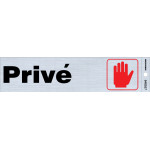 "French Adhesive Private Sign (2"" x 8"")"