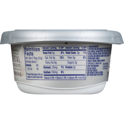 Philadelphia Jalapeno Cream Cheese Spread 7.5 oz Tub