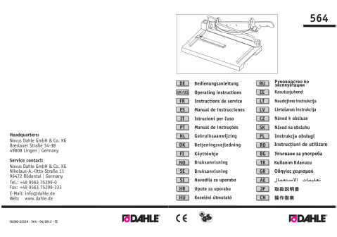Dahle 564 Premium Guillotine User Guide