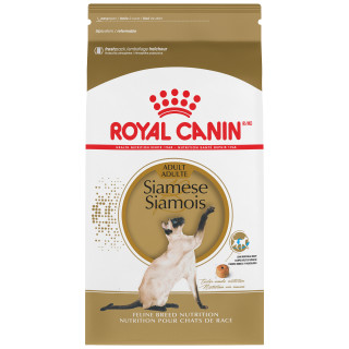 SIAMOIS ADULTE – nourriture sèche pour chats
