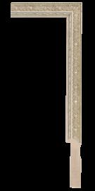 Imperial Shadow Box Silver 1 3/8