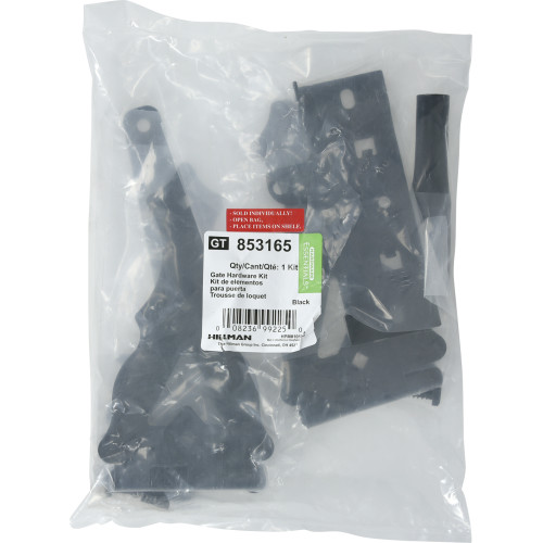 Hardware Essentials Black Decorative Gate Hardware Kit 8