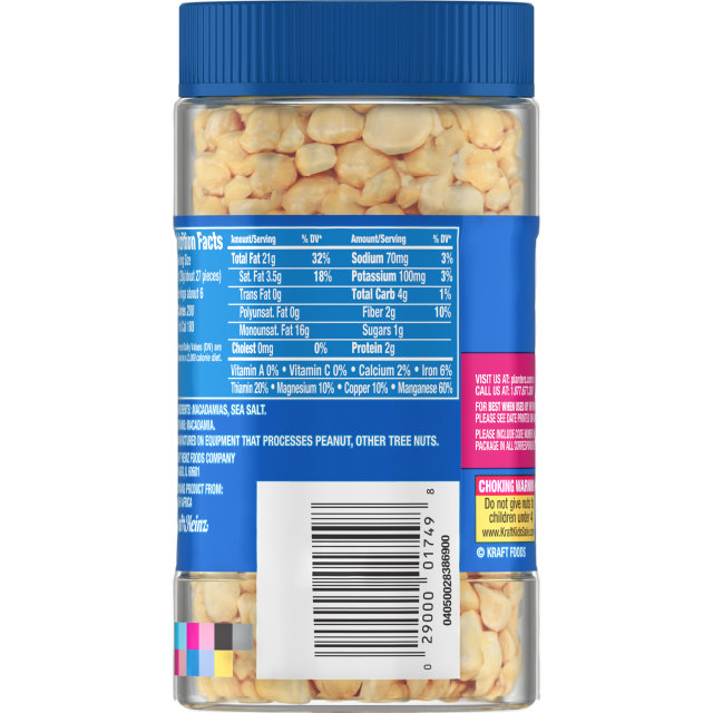 PLANTERS Dry Roasted Salted Macadamia Nuts 6.25 oz Jar