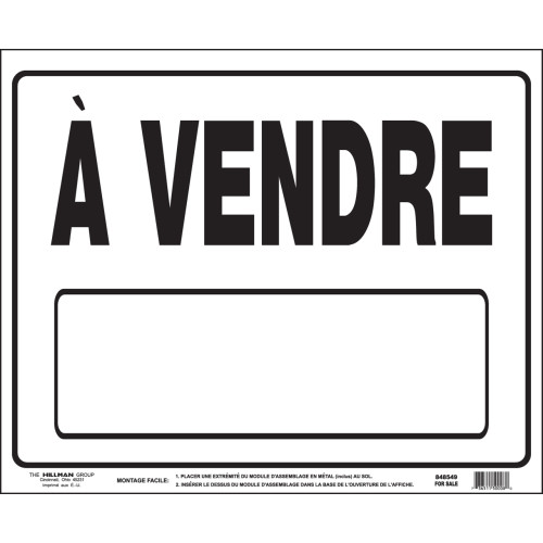 French For Sale Sign with Frame (19
