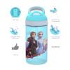 Disney Frozen 2 Movie Dinnerware Set, Anna and Elsa, 5-piece set slideshow image 10