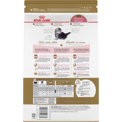 Royal Canin Feline Breed Nutrition Persian Kitten Dry Cat Food
