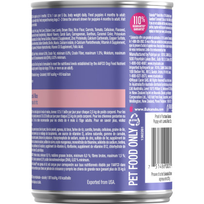 Eukanuba Puppy Puppy With Lamb & Rice Canned Dog Food