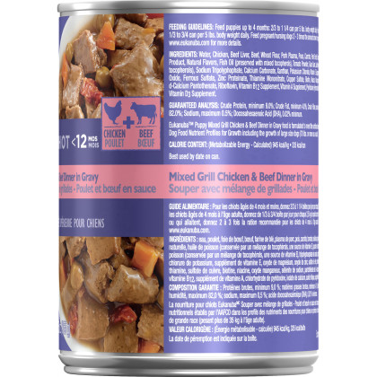Puppy Mixed Grill Chicken & Beef Dinner in Gravy Canned Dog Food