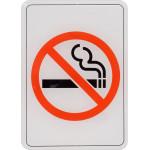 "Adhesive No Smoking Symbol Sign (5"" x 7"")"