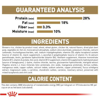 Royal Canin Breed Health Nutrition French Bulldog Puppy Dry Dog Food
