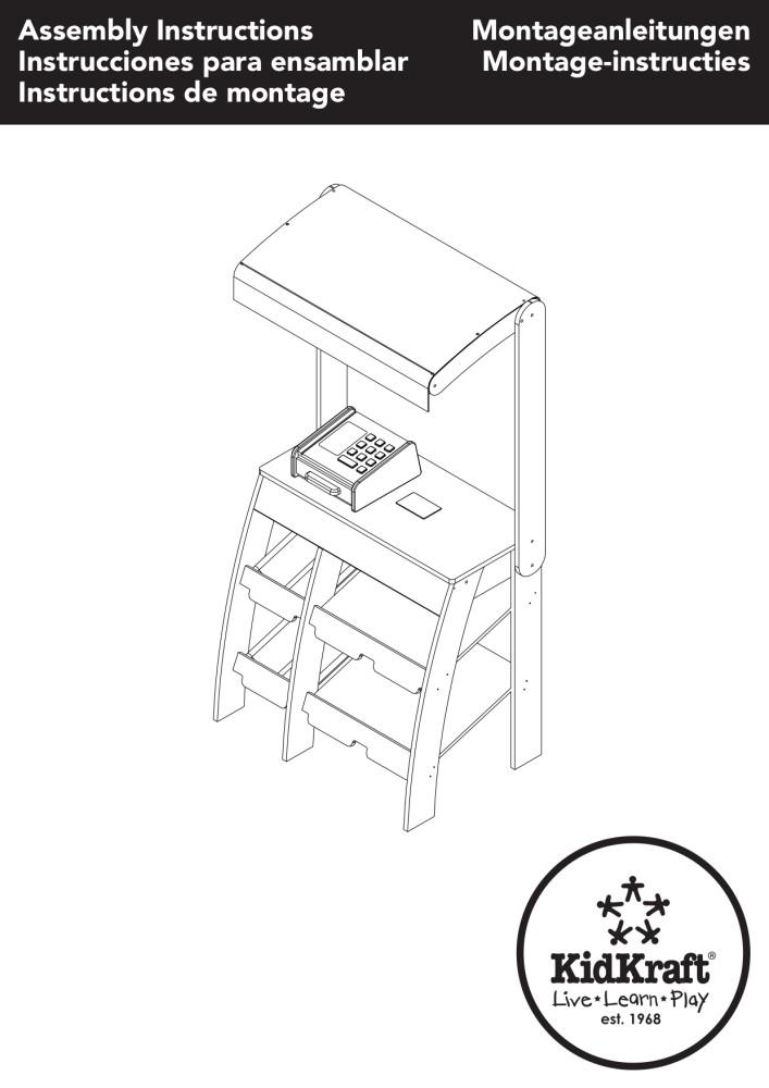 53017_intl.pdf