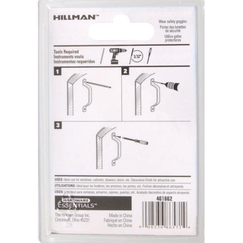 Hardware Essentials Utility Pull