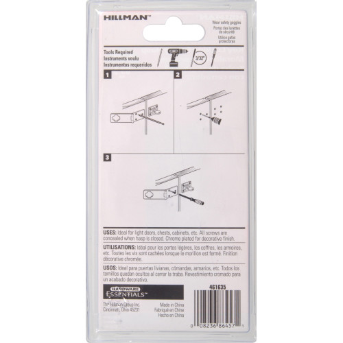 Keyed Safety Hasp 2-1/2 in.