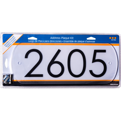 Modern Address Plaque with Numbers (5