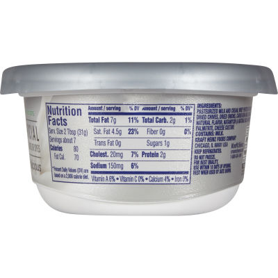 Philadelphia Chive and Onion Cream Cheese Spread 7.5 oz Tub