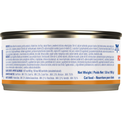 Royal Canin Veterinary Diet Feline Senior Consult Canned Cat Food