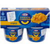 Kraft Easy Mac Original Flavor Macaroni & Cheese Dinner, 4 - 2.05 oz Microwavable Cups