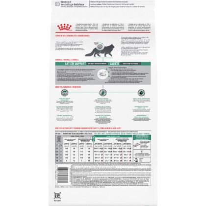 Royal Canin Veterinary Diet Feline Satiety Support Weight Management Dry Cat Food
