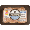 Oscar Mayer Natural Applewood Smoked Uncured Ham 8 oz Tray