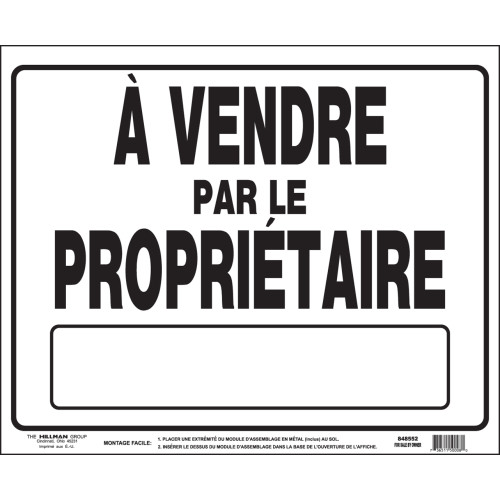 French For Sale by Owner Sign with Frame (19