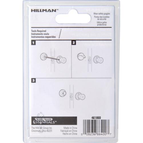 Hardware Essentials Adhesive Wall Mount Door Stop White 1-7/8