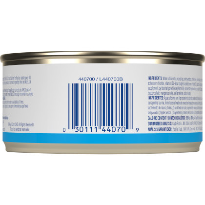 Royal Canin Veterinary Diet Feline Adult Canned Cat Food