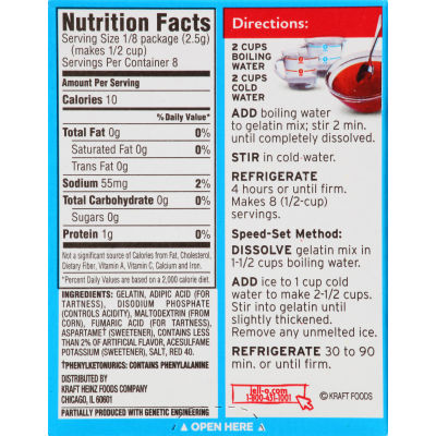 Jell-O Strawberry Sugar-Free Gelatin, 0.6 oz Box