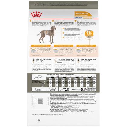 Large Sensitive Skin Care Dry Dog Food