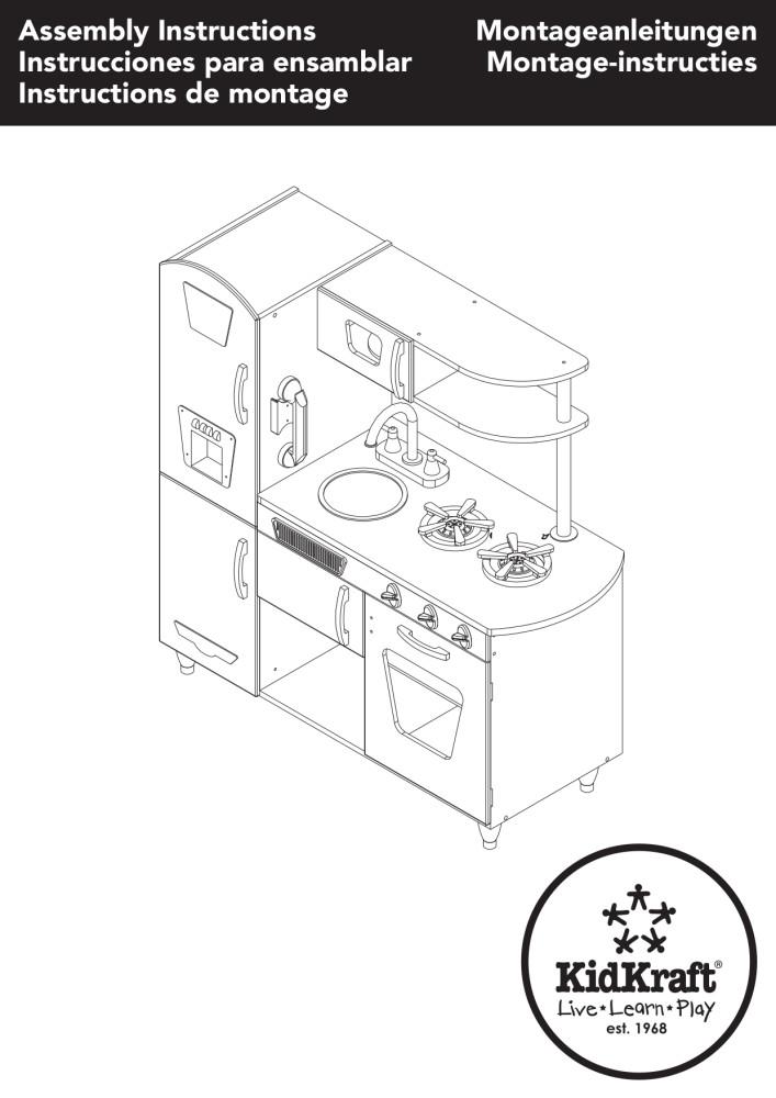 53173F.pdf